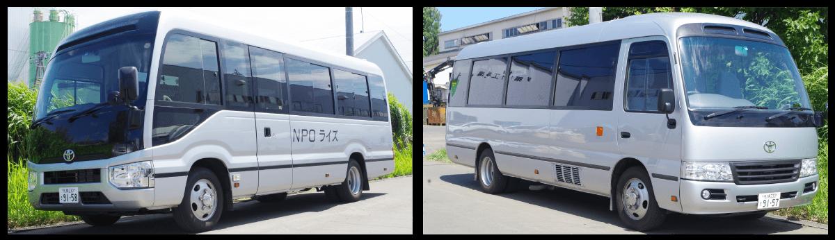 ライズの送迎バス